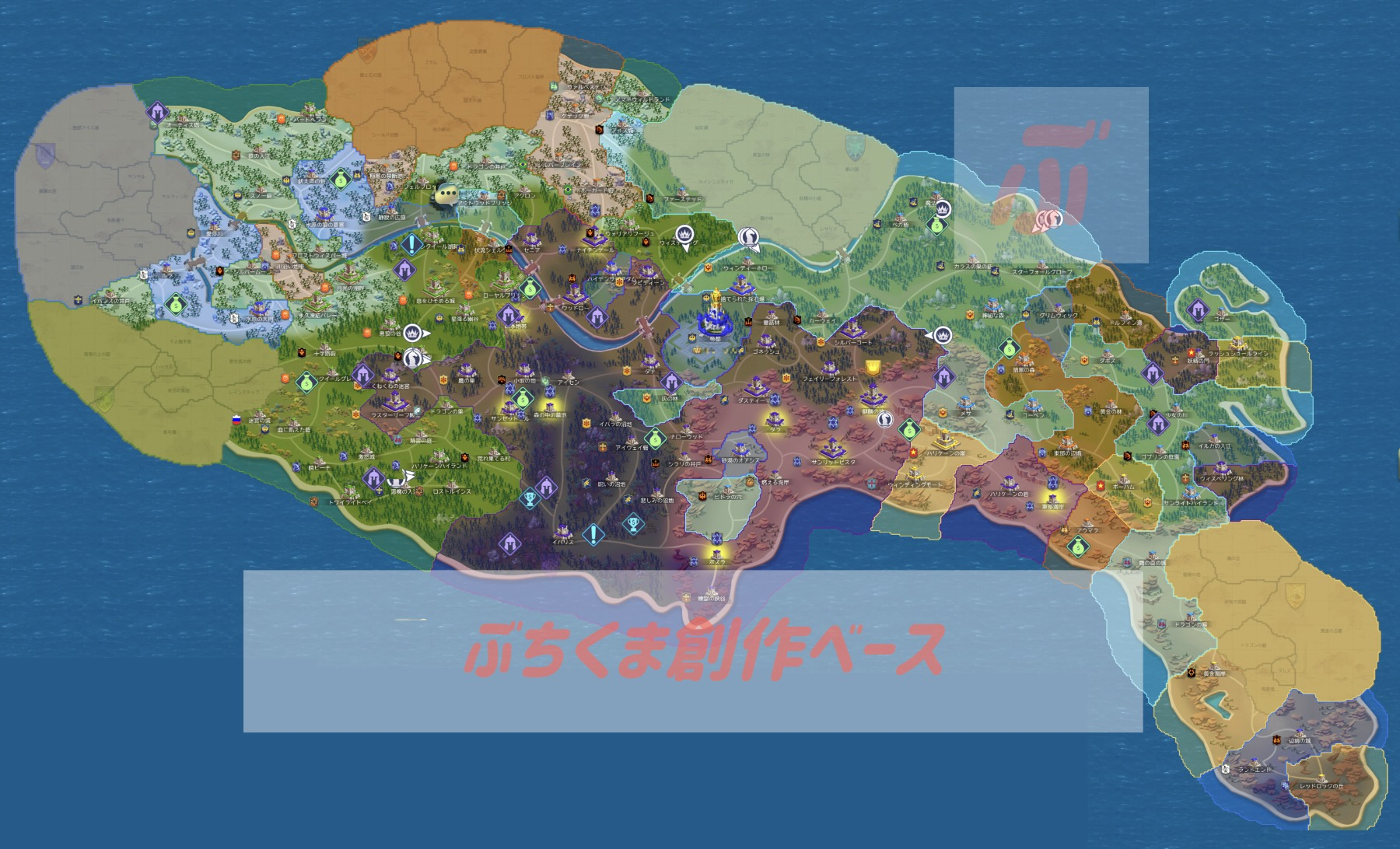 アートオブコンクエストの世界地図