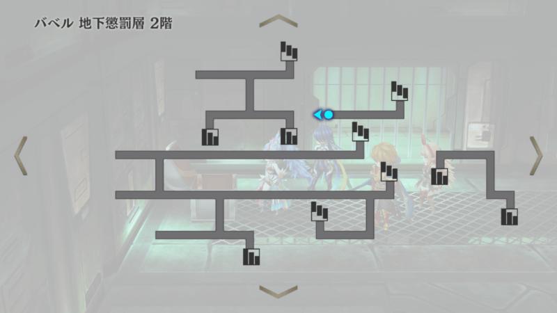 地下懲罰層2階のマップ、追憶のバベル