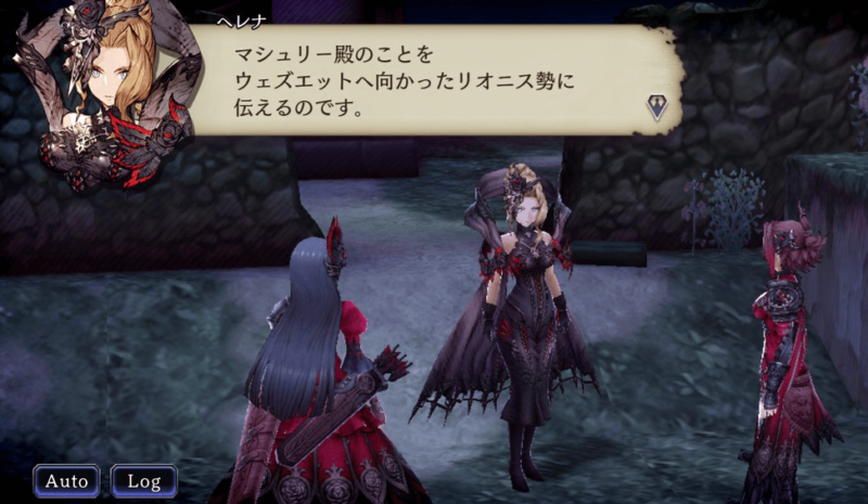 戦場の黒いバラのお母さん
