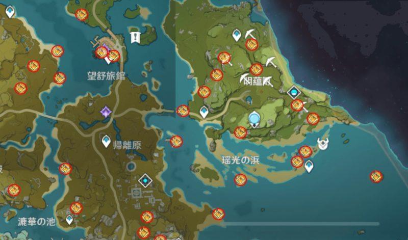 原神の岩神の瞳マップ探索、帰離原周辺(瓊璣野)地図