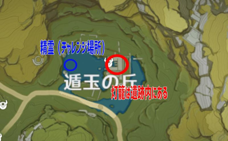原神の謎解き、遁玉の丘の宝、マップ