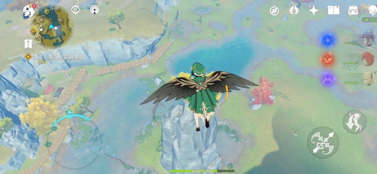 原神の岩神の瞳マップ探索、慶雲頂、ウェンティが飛ぶ同じような絵面ばかり。