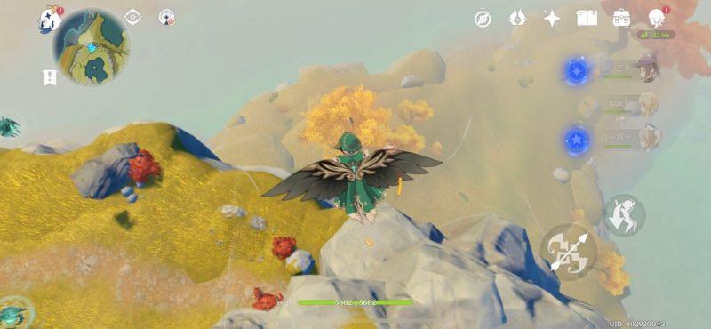 原神の岩神の瞳マップ探索、奥蔵山