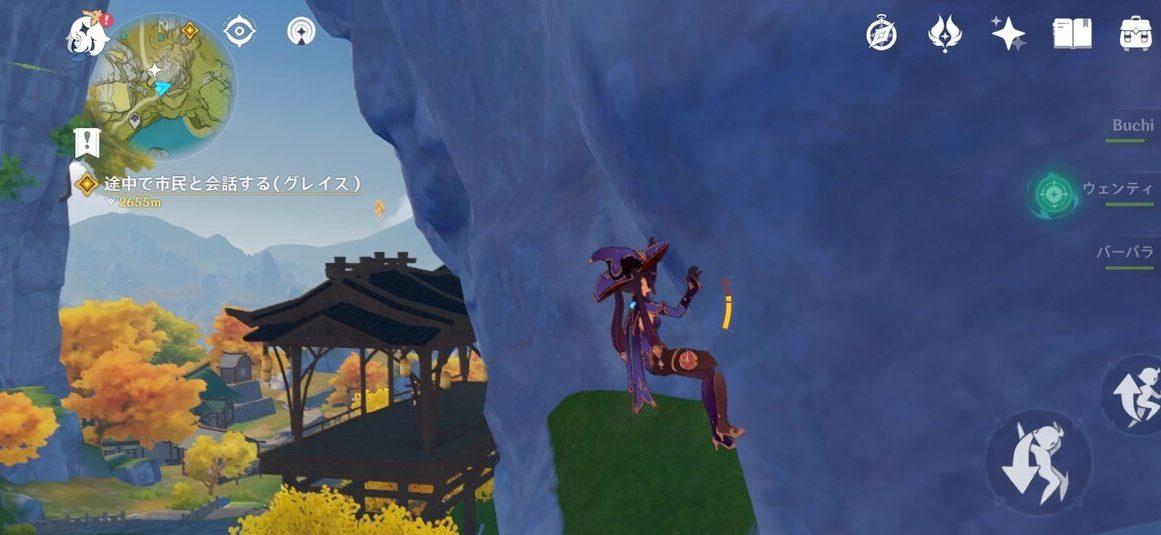 原神の岩神の瞳マップ探索、璃月港、ディルック