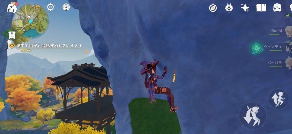 原神の岩神の瞳マップ探索、漉華の池、モナがよじ登る