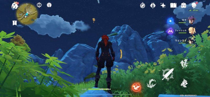 原神の岩神の瞳マップ探索、翠決坡、ディルックが見上げる