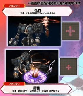 FFBE幻影戦争FF10コラボ、アーロンのアビリティ2征伐、鳳雅