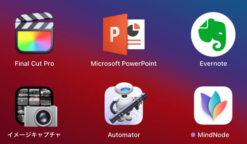 AutomatorはLaunchpadにある
